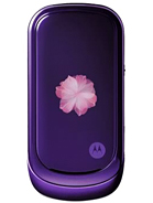 Motorola PEBL VU20